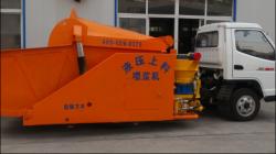 YD-7ZA2单料斗喷浆车