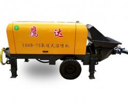 YDHB-泵送式湿喷机